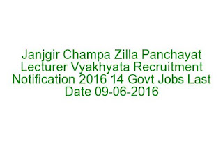 Janjgir Champa Zilla Panchayat Lecturer Vyakhyata Recruitment Notification 2016 14 Govt Jobs Last Date 09-06-2016