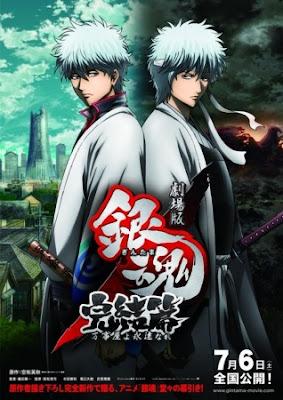 Download Gintama Movie 2: Kanketsu-hen – Yorozuya yo Eien Nare BD Subtitle Indonesia Batch