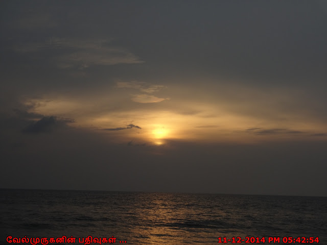 Kozhikode Beach Sunset Snap