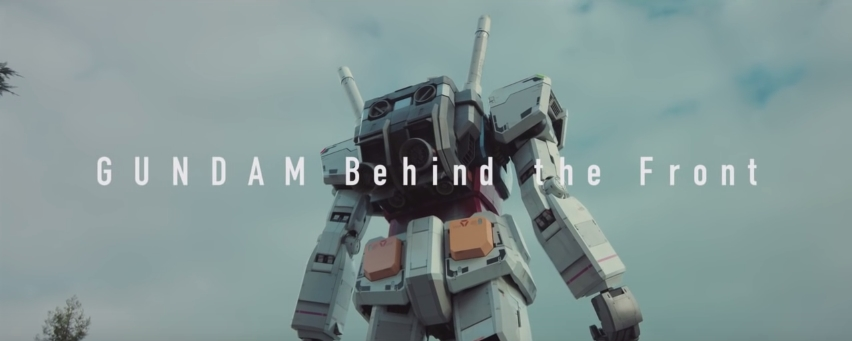 GUNDAM Behind the Front A live Action Narration