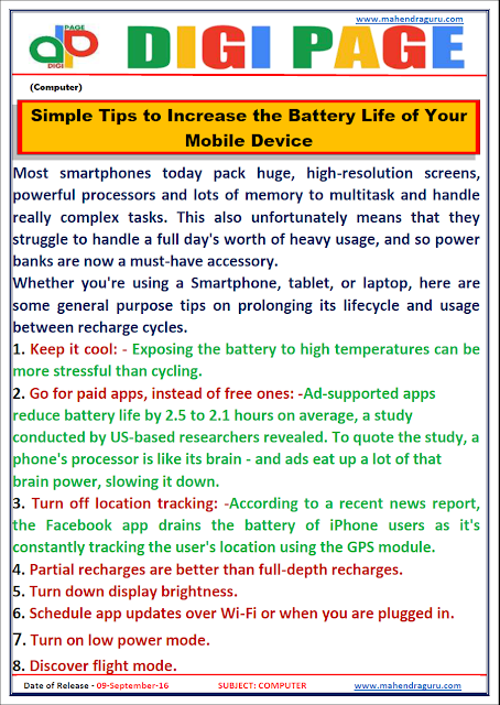 DP | Battery Life of Mobile Device | 09 -Sep-16