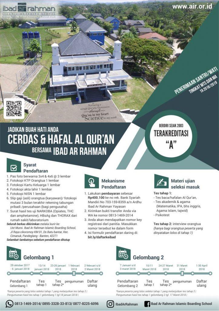 Penerimaan Santri Baru Pondok Pesantren Ibad Ar Rahman Pandeglang 2018-2019