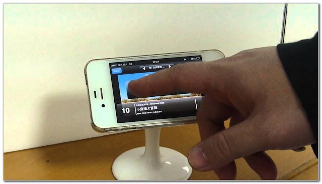 aplikasi TV Indonesia iDTV Mobile TV