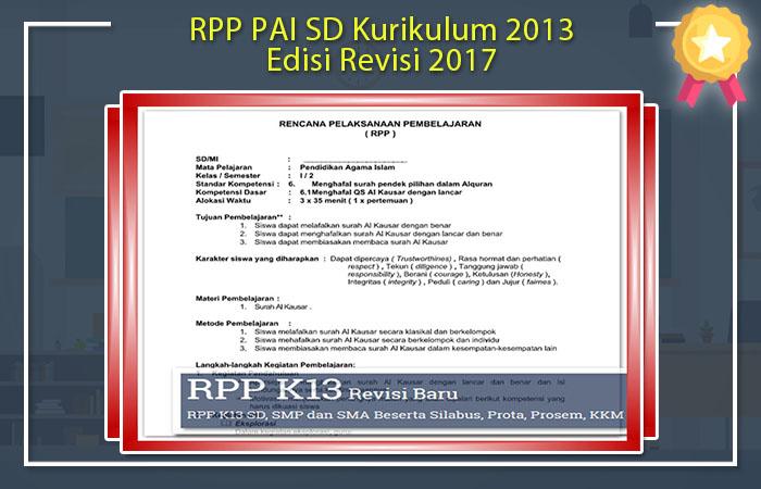 RPP PAI K13 Revisi 2017