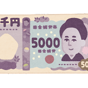 money_5000_tsuda.png