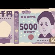 新5千円札のイラスト(仮)