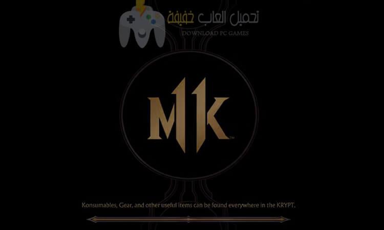 تحميل لعبة Mortal Kombat 11 للكمبيوتر مضغوطة برابط مباشر