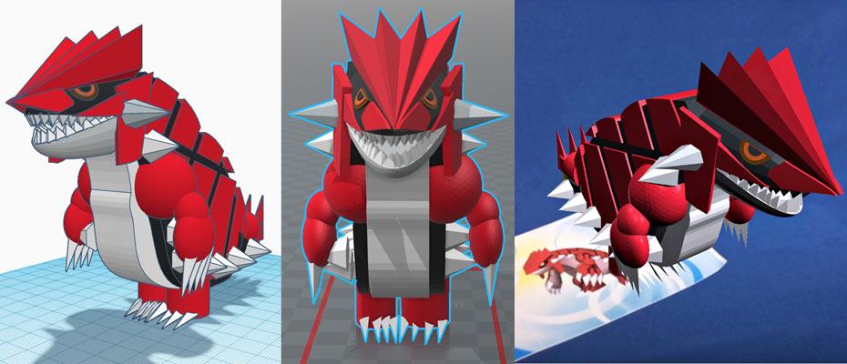 3D 繪圖 & AR擴增實境 應用