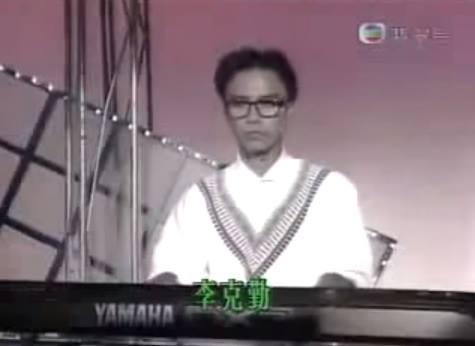 come back to love: 李克勤 - 閃電傳真機 (1989) 無線電視兒童節目主題曲