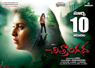 Chitrangada Movie   Frist Look   Anjali in Chitrangada Movie Stills 11.jpg