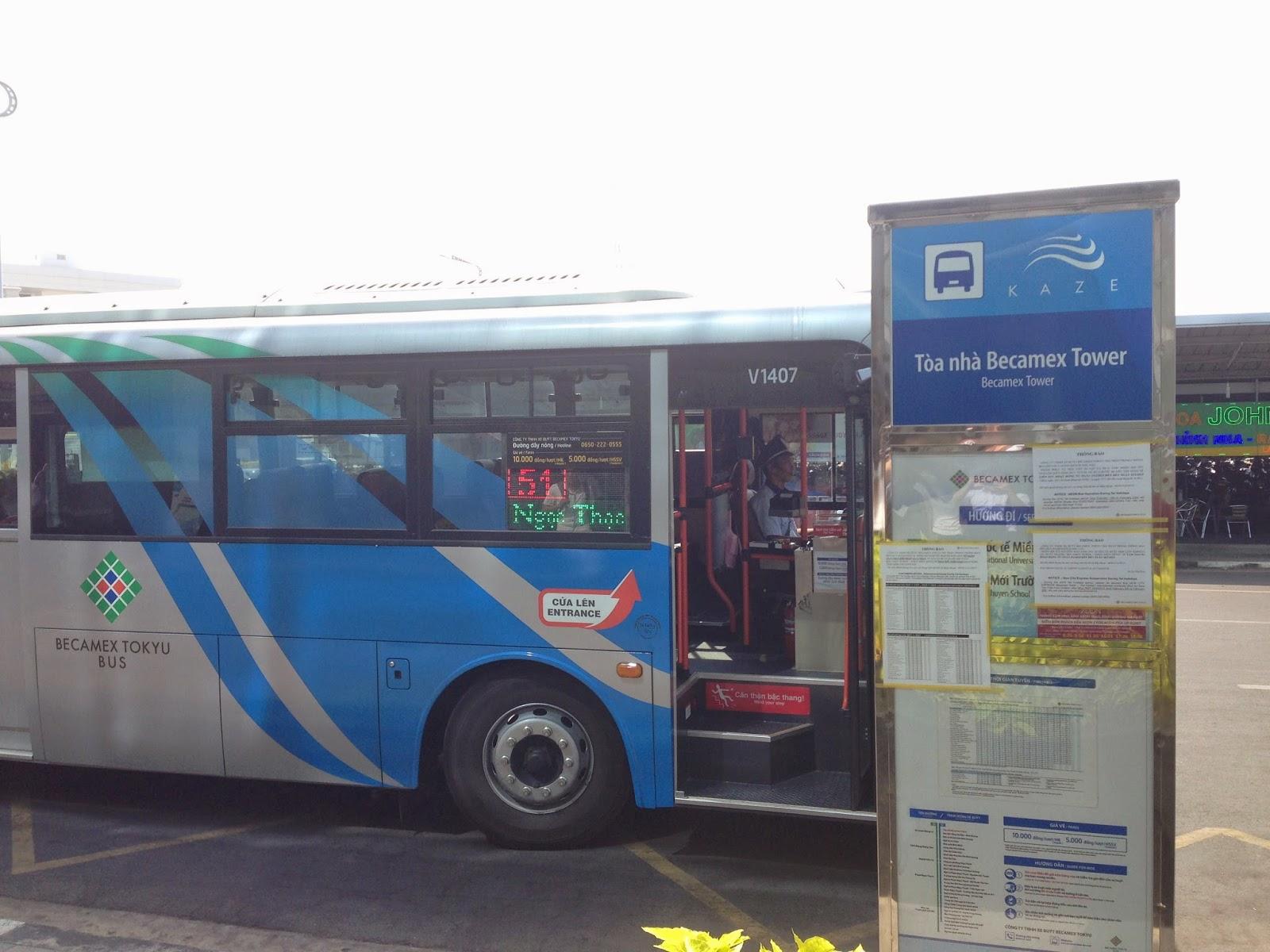 BECAMEX TOKYU BUS KAZE ベカメックス東急バス2