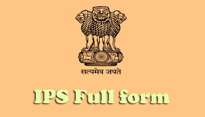 IPS full form in Hindi - आईपीएस क्या है?