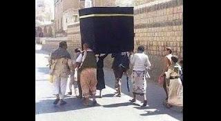 Tak Hanya di Iran dan Iraq, Syiah juga Membuat Ka'bah Palsu di Yaman