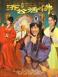 Tân Hoạt Phật Tế Công 1 - The Legend Of Crazy Monk (2010) [42/42 Thuyết Minh]
