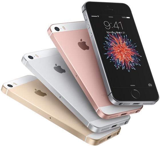 هاتف أيفون iPhone SE مواصفات مميزات مراجعة سعر ثمن