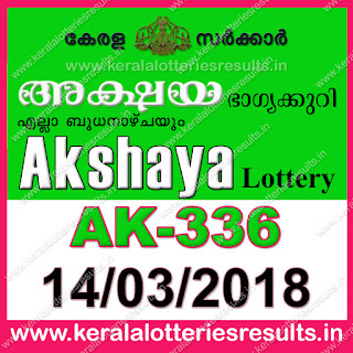 KeralaLotteriesResults.in, akshaya today result : 14-3-2018 Akshaya lottery ak-336, kerala lottery result 14-03-2018, akshaya lottery results, kerala lottery result today akshaya, akshaya lottery result, kerala lottery result akshaya today, kerala lottery akshaya today result, akshaya kerala lottery result, akshaya lottery ak.336 results 14-3-2018, akshaya lottery ak 336, live akshaya lottery ak-336, akshaya lottery, kerala lottery today result akshaya, akshaya lottery (ak-336) 14/03/2018, today akshaya lottery result, akshaya lottery today result, akshaya lottery results today, today kerala lottery result akshaya, kerala lottery results today akshaya 14 3 18, akshaya lottery today, today lottery result akshaya 14-3-18, akshaya lottery result today 14.3.2018, kerala lottery result live, kerala lottery bumper result, kerala lottery result yesterday, kerala lottery result today, kerala online lottery results, kerala lottery draw, kerala lottery results, kerala state lottery today, kerala lottare, kerala lottery result, lottery today, kerala lottery today draw result, kerala lottery online purchase, kerala lottery, kl result,  yesterday lottery results, lotteries results, keralalotteries, kerala lottery, keralalotteryresult, kerala lottery result, kerala lottery result live, kerala lottery today, kerala lottery result today, kerala lottery results today, today kerala lottery result, kerala lottery ticket pictures, kerala samsthana bhagyakuri