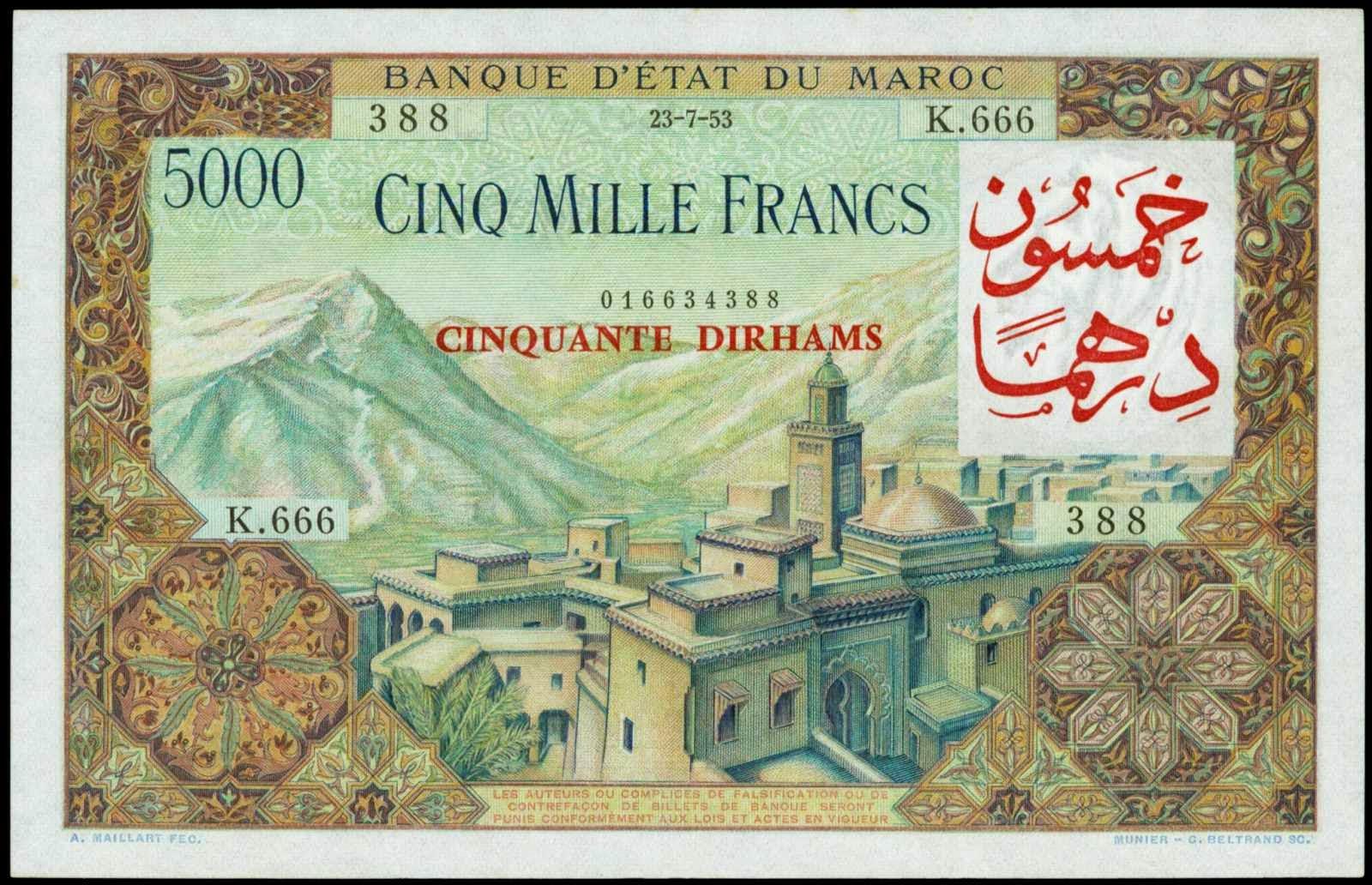 Morocco paper money 50 Dirhams 5000 Francs banknote Marrakech