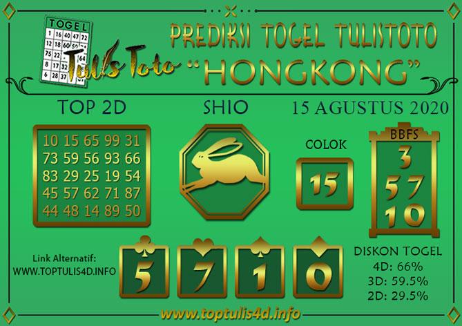 Prediksi Togel HONGKONG TULISTOTO 15 AGUSTUS 2020