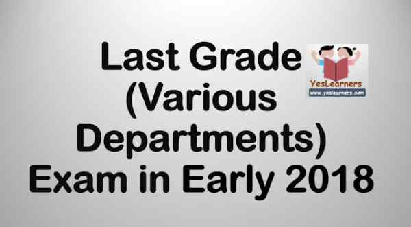 Last Grade Servants LGS (Various) Exam in January 2018