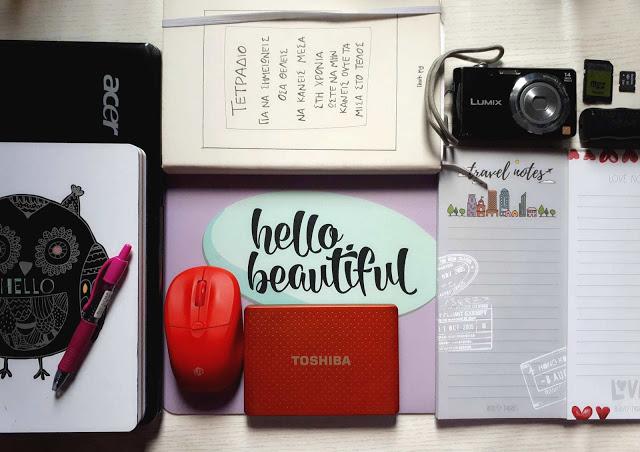 Ιδέες δώρων για travel bloggers