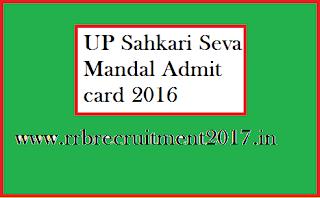 UP Seva Mandal Hall ticket 2016