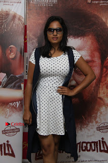 Mupparimanam Audio Launch Stills  0003.jpg