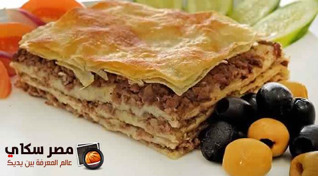 البوريك باللحمة المفرومة والجبن بالطريقة التركية وخطوات التحضير