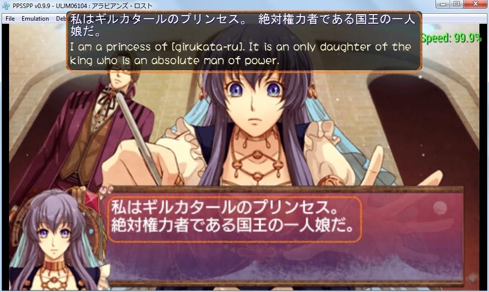 Visual Novel Reviews: Translate PSP Games (VN) from Japanese