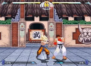 Dragon Ball vs. Street Fighter III freeware PC action game