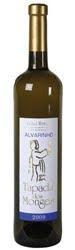 1953 - Tapada dos Monges Alvarinho 2009 (Branco)