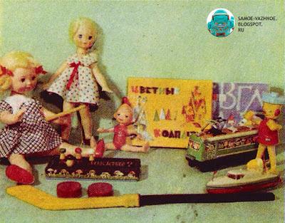 Энциклопедия домашнего хозяйства игрушки, игры Цветные колпачки, клюшка, куклы, игрушечный трамвай жесть, кораблик, яхта, плот игрушка 60е шестидесятые
