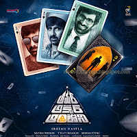 Amar Akbar Anthony Posters, Stills, Images, Gallery
