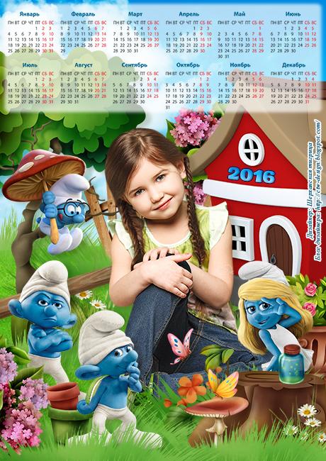 Выпускные фотоальбомы для садиков, школ и ВУЗов.: Детские ...