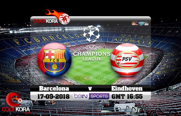 مشاهدة مباراة برشلونة وآيندهوفن اليوم 18-9-2018 في دوري أبطال أوروبا