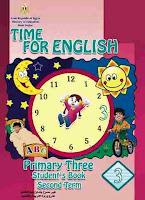 تحميل كتاب اللغة الانجليزية للصف الثالث الابتدائى الترم الثانى