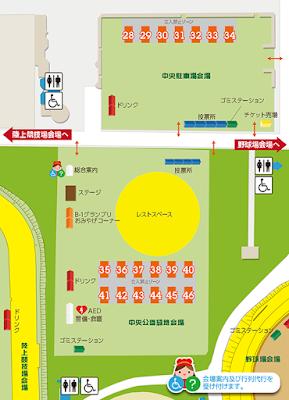 Chuo Parking Lot & Chuo Park Venue Map 中央駐車場・中央公園緑地会場地図