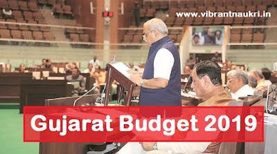 Gujarat budget 2019 / Gujarat Information department: