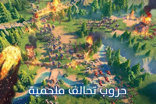 تهكير لعبة rise of kingdoms