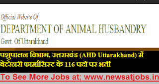 govt-of-uttarakhand-pharamasist-post-Recruitment