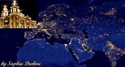 Αποτέλεσμα εικόνας για Πώς θα γίνει η Δύση πάλι Ορθόδοξη;