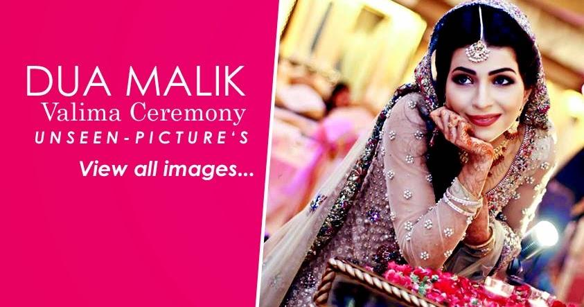 Nawaz Sharif Saudi Prince Marriage Daughter