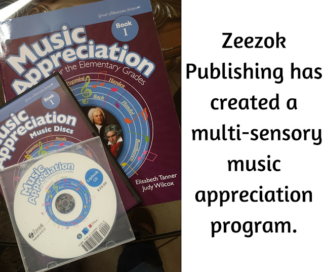 multi-sensory-music-curriculum