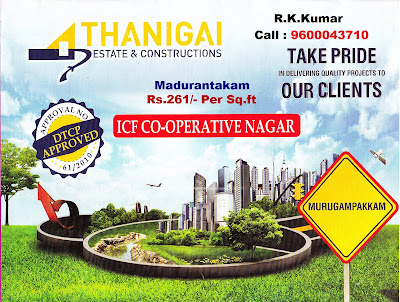Madurantakam Plots - Thanigai Estate