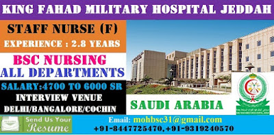 STAFF NURSE VACANCY IN KING FAHAD MILITARY HOSPITAL JEDDAH