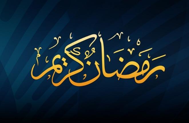 3 Peristiwa Bersejarah Bagi Kaum Muslim Saat Bulan Ramadhan