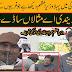 Ehsaas | Man reads poem PM Imran Khan hugs him with gratitude