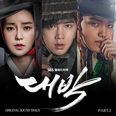 Kim Bo Hyung I MIss You
