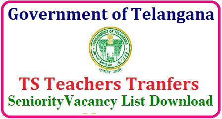 List and SGT SA LP PET GHM Vacancy List Download TS Teacher Transfers District Wise Seniority List and SGT SA LP PET GHM Vacancy List Download | Telangana Teachers District Wise and Post wise Seniority List, Vacancies List for Transfers and Promotions | TS Teachers District wise Seniority list, Vacancies lits for transfers , Promotions | TS Teacher Transfers District wise seniority list of SGT, SA and HM, LFL LPs Vacancies TS Teacher Transfers District Wise Seniority List and SGT SA LP PET GHM Vacancy List Download/2018/05/ts-teacher-transfers-2018-district-wise-sgt-sa-lp-pet-ghm-vacancy-seniority-list-official-website-download.html