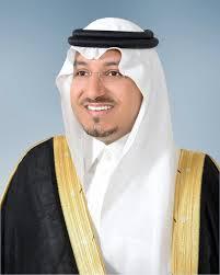 وفاة الأمير منصور بن مقرن ومسؤولين سعوديين في تحطم مروحية في عسير