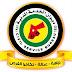 ديوان الخدمة المدنية الاردني يعلن عن دعوة مرشحين لحضور الامتحان التنافسي لشغل وظائف في وزارة الشؤون البلدية